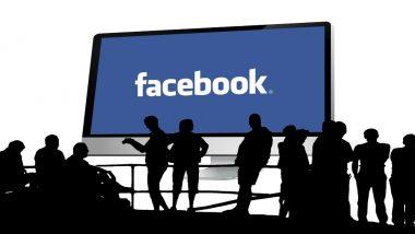 फेसबुक भारत में ला रहा नया इंटरैक्टिव एड सॉल्यूशन्स, पोल विज्ञापन और ऑगमेंटेड रियलिटी के साथ कई न्यू फीचर होंगे शामिल
