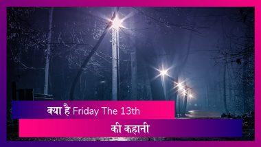 Friday The 13th: जानें क्यों माना जाता है शुक्रवार और 13 तारीख के संयोग को अशुभ