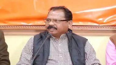 Assembly Election 2020: झारखंड प्रदेश अध्यक्ष लक्ष्मण गिलुवा ने कहा- बीजेपी का गठबंधन जेडीयू से नहीं, ऑल झारखंड स्टूडेंट यूनियन से जोड़ीं गांठ