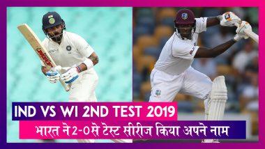 IND vs WI 2nd Test 2019, भारत ने 2-0 से टेस्ट सीरीज किया अपने नाम