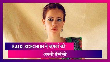 Kalki Koechlin ने प्रेग्नेंसी की कंफर्म, Water Delivery से बच्चे को देना चाहती हैं जन्म