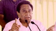 मध्य प्रदेश: पूर्व मुख्यमंत्री कमल नाथ ने कहा- भूख से मौत की पोस्टमार्टम रिपोर्ट सार्वजनिक करे सरकार