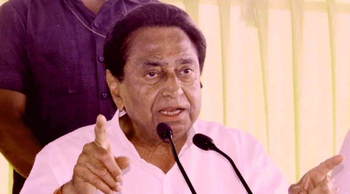 CM कमलनाथ का इंदौर दौरा निरस्त