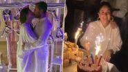 करीना कपूर ने पति सैफ अली खान को Kiss करके मनाया जन्मदिन का जश्न, देखें लेटेस्ट फोटोज