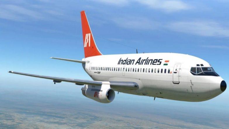 10 सितंबर आज का इतिहास: 1976 में आज के दिन इंडियन एयरलाइंस का हुआ था अपहरण, जानें इस तारीख से जुड़ी अन्य ऐतिहासिक घटनाएं