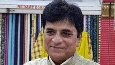संकट में PMC बैंक, BJP पूर्व सांसद किरीट सोमैया ने अधिकारियों के खिलाफ दर्ज करवाई शिकायत, RBI से कार्रवाई करने की मांग की
