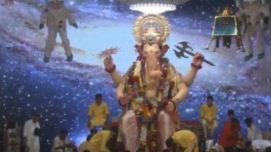 Lalbaugcha Raja 2019 Mukh Darshan LIVE Streaming Day 6: लालबागचा राजा की भव्य आरती और मुख दर्शन का उठाएं लाभ, घर बैठे देखें मन्नतों के राजा का लाइव टेलीकास्ट