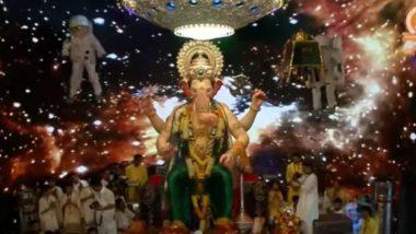 Lalbaugcha Raja 2019 Mukh Darshan LIVE Streaming Day 4: लालबागचा राजा की भव्य आरती और दर्शन का घर बैठे उठाएं लाभ, यहां देखें गणेशोत्सव के चौथे दिन का लाइव टेलीकास्ट