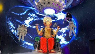 Lalbaugcha Raja 2019 Mukh Darshan LIVE Streaming Day 5: मन्नतों के राजा की आरती और मुख दर्शन का पाएं सौभाग्य, देखें लालबाग गणपति पंडाल से लाइव टेलीकास्ट