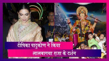 Deepika Padukone ने ट्रेडिशनल अवतार में किया लालबागचा राजा के दर्शन