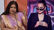 सोनाक्षी सिन्हा पर अब लोक गायिका पद्मश्री मालिनी अवस्थी ने साधा निशाना, रामायण के सवाल पर उड़ रहा है एक्ट्रेस का मजाक