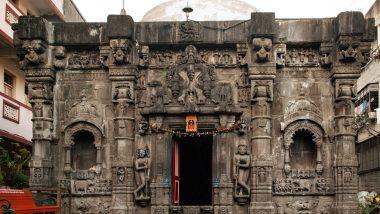 Ashtvinayak: अष्टविनायक के स्वरूपों में पहला है मोरेश्वर, जानिए क्यों पड़ा था बाप्पा का ये नाम
