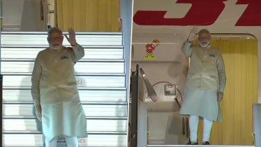 पीएम नरेंद्र मोदी 7 दिनों के अमेरिका दौरे पर रवाना, हाउडी मोदी कार्यक्रम से द्विपक्षीय संबंधों को मिलेगा नया मुकाम