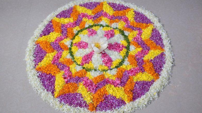 Onam/Thiruvonam 2019: थिरुओणम के दिन असुर राजा महाबली आते हैं अपनी प्रजा से मिलने, जानिए ओणम पर्व का महत्व और इससे जुड़ी परंपरा