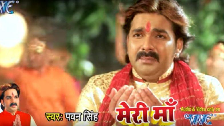 नवरात्री से पहले भोजपुरी स्टार पवन सिंह का नया देवी गीत हुआ रिलीज, धूम मचाने को है तैयार