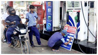 2 दिन के ब्रेक के बाद फिर बढ़े पेट्रोल, डीजल के दाम, जानें आज क्या है आपके शहर में भाव