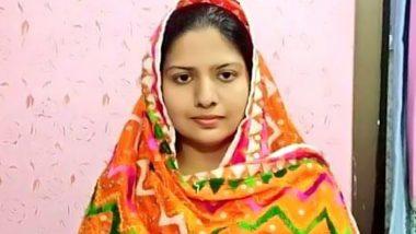 पाकिस्तान की पुष्पा कोहली बनी पहली हिंदू महिला पुलिस अफसर, सिंध में हुई पोस्टिंग