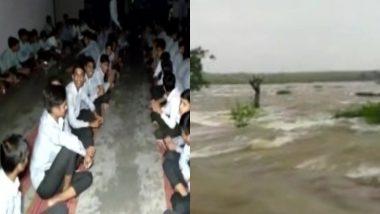 राजस्थान: राणा प्रताप सागर बांध से छोड़ा गया पानी, नदी में तब्दील हुई सड़कें, चित्तौड़गढ के स्कूल में फंसे 50 शिक्षकों के साथ 350 से ज्यादा छात्र