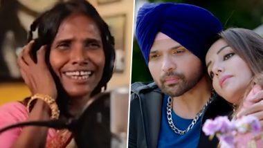 Video: रानू मंडल का पहला गाना 'तेरी मेरी कहानी' हुआ रिलीज, देखें पूरा सॉन्ग