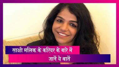 Sakshi Malik Birthday: ओलंपिक  में इतिहास रचने वाली महिला रेसलर के बारे में जानें ये  बातें