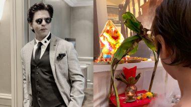 Ganesh Visarjan 2019: शाहरुख खान ने भी घर विराजे बाप्पा का किया विसर्जन, बेटे के साथ शेयर की क्यूट तस्वीर