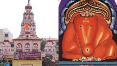 Ganeshotsav 2019: अष्टविनायकों में से एक है सिद्धटेक का सिद्धिविनायक मंदिर, सूंड के आधार पर पड़ा था यहां विराजमान बाप्पा का नाम