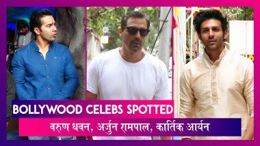 Bollywood Celebs Spotted: Varun Dhawan ने लिया बप्पा का आशीर्वाद,Arjun Rampal गर्लफ्रेंड के साथ दिखे