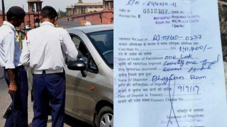 दिल्ली: भगवान राम के नाम कटा अब तक का सबसे बड़ा चालान, ट्रैफिक नियम का उल्लंघन करने पर इतनी बड़ी रकम का लगा जुर्माना