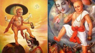 Vaman Jayanti 2019: राजा बलि के अत्याचारों से देवताओं को मुक्ति दिलाने के लिए श्रीहरि ने लिया था वामन अवतार, जानें वामन जयंती की कथा, व्रत और पूजा विधि