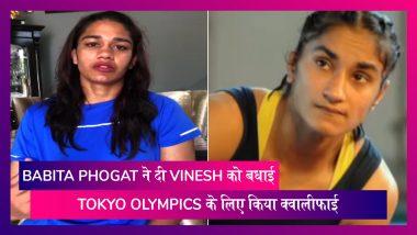 Babita Phogat ने बहन Vinesh Phogat को Tokyo Olympics में स्थान पक्का करने पर दी बधाई