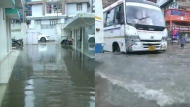 बिहार में बारिश और बाढ़ से सड़को पर भरा पानी, जमीन धंसने के कारण ट्रेनों का परिचालन रद्द