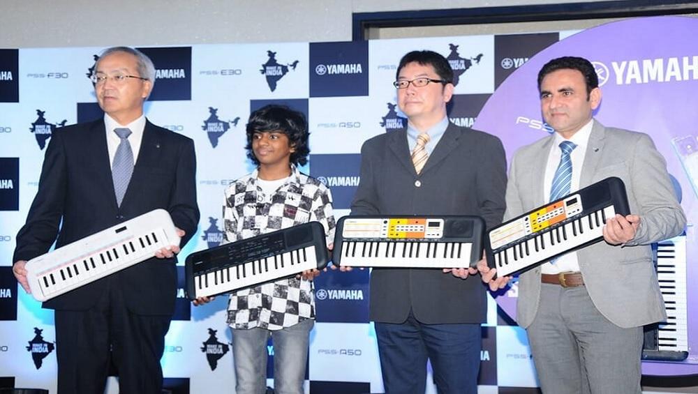 यामाहा ने भारत में लॉन्च किए पीएसएस सीरीज के 3 कॉम्पैक्ट कीबोर्ड