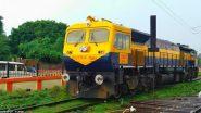 IRCTC: रेलवे ने 15 अप्रैल से शुरू की टिकट बुकिंग? रिजर्वेशन को लेकर रेल मंत्रालय ने बताई ये बड़ी बात
