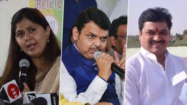 महाराष्ट्र विधानसभा चुनाव 2019: पंकजा मुंडे समेत फडणवीस सरकार के इन छह मंत्रियों की चली गई सीट, जनता ने नाकारा