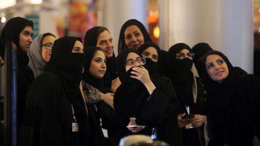 सऊदी अरब में महिलाए करेगी वह काम जो कोई सोच भी नहीं सकता