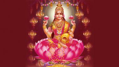 Diwali And Lakshmi Puja 2019: कब है लक्ष्मी पूजा? जानें इसका महत्व शुभ मुहूर्त और पूजा विधि