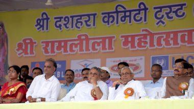 पटना: रावण वध कार्यक्रम में नीतीश कुमार के साथ नहीं दिखा बीजेपी का कोई नेता, कांग्रेस के मदनमोहन झा आए नजर, NDA गटबंधन टूटने की अटकलें तेज
