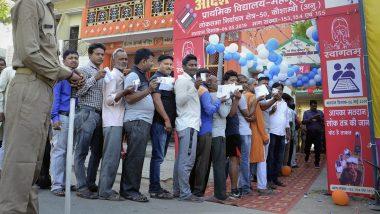 झारखंड विधानसभा चुनाव 2019: झारखंड में 45-48 सीटें जीत सकती है BJP, कुल पांच चरणों में होंगे मतदान
