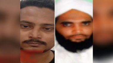 कमलेश तिवारी हत्याकांड: यूपी ATS ने जारी की दो फरार आरोपियों की तस्वीर, तलाश जारी