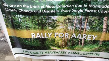 आरे में पेड़ों की कटाई जारी: 29 पर्यावरण प्रेमियों को मिली बेल, सुप्रीम कोर्ट पहुंचा मामला