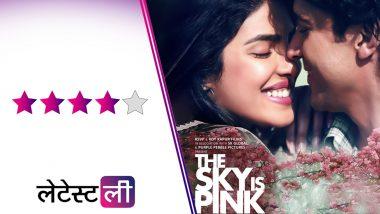 The Sky Is Pink Movie Review:फरहान अख्तर-प्रियंका चोपड़ा का शानदार अभिनय, दिल छू लेगी इस फिल्म की कहानी