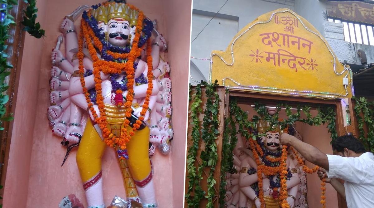 उत्तर प्रदेश: कानपुर में रावण दहन बल्कि होती है भव्य पूजा, जानें क्या है वजह