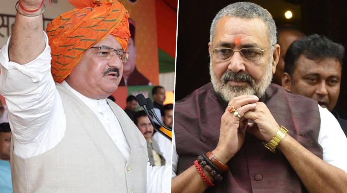 बिहार: गिरिराज सिंह के 'बड़बोलेपन' से बीजेपी का केंद्रीय नेतृत्व नाराज, जेपी नड्डा ने दी गठबंधन धर्म निभाने की नसीहत