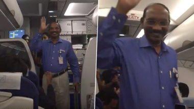 जब फ्लाइट में सफर करते दिखे इसरो चीफ के सिवन, केबिन क्रू और यात्रियों ने तालियों से किया स्वागत: देखें VIDEO