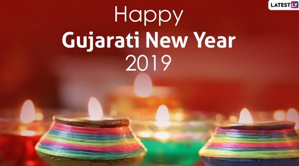 Happy Gujarati New Year 2019 Wishes: गुजराती न्यू ईयर पर इन WhatsApp Stickers, Naya Saal Greetings, Hike GIF Images, Quotes, SMS के जरिए अपने दोस्तों और रिश्तेदारों को दें शुभकामनाएं