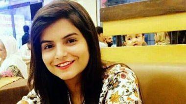 पाकिस्तान: हिंदू छात्रा नम्रता कुमारी की मौत की न्यायिक जांच शुरू, क्लासमेट और परिजनों को भेजा गया नोटिस