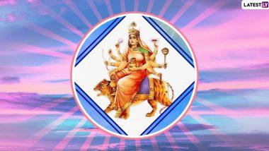 मां दुर्गा का चौथा स्वरूप 'कुष्मांडा'! जानें किस मंत्र के साथ, कैसे करें इनकी पूजा!