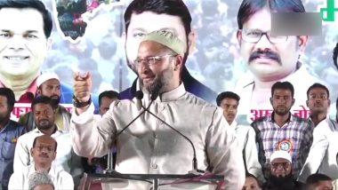 महाराष्ट्र: AIMIM प्रमुख असदुद्दीन ओवैसी ने कहा- आज के गोडसे गांधी के हिंदुस्तान को खत्म कर रहे हैं