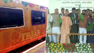 देश की पहली प्राइवेट ट्रेन तेजस एक्सप्रेस दौड़ी पटरी पर, सीएम योगी ने दिखाया हरी झंडी- 6 घंटे में दिल्ली से लखनऊ