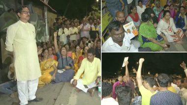 महाराष्ट्र विधानसभा चुनाव 2019: टिकट कटने पर भड़के शिवसेना विधायक अशोक पाटिल, समर्थकों के साथ मातोश्री के बाहर किया प्रदर्शन